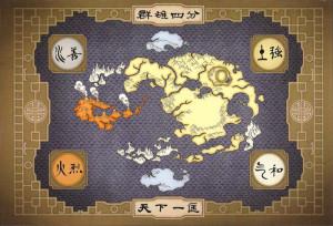 Avatar Welt